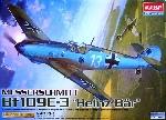 Academy Messerschmitt Bf109E-3  1:48