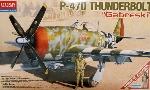 """Academy Thunderbolt P-47D """"Gabreski""""  1:48"""