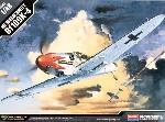 Academy Messerschmitt Bf 109K-4