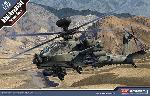 """Academy AH-64D British Army Äfghanistan""""  1:72"""