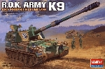 Academy R.O.K. Army K9  Tank 1:35