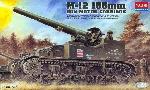 Academy M12 Gun Motor Carrier