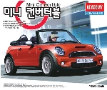 Academy Mini Cabrio 1:24  Kit
