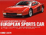 Academy Testa Rossa  Ferrari 1:24
