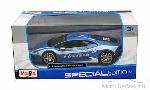 """Maisto Lamborghini Hurcan LP 610-4 """"Polizia"""" 1:24"""