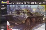 Revell BTR-70 / SPW-70 (NVA)1:35
