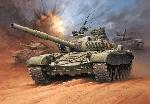 Revell Soviet Battle Tank T-72 M11:72