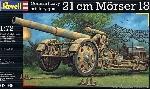 """Revell Deutscher """"21cm Mörser 18""""1:72"""