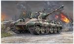 Revell Tiger II Ausf. B - Henschel Turret 1:35