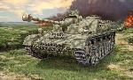 Revell Tank Sd.Kfz.167 StuG IV  1:35