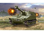 Revell Tank M109 G  1:72