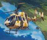 Revell UH-72A Lakota  1:32