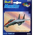 Revell F-14 Tomcat MiniKit