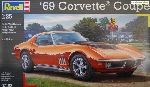 Revell 69 Corvette Coupé1:25