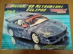 Revell 99 Mitsubishi Eclipse Tuner