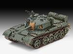 Revell Anti tank IR