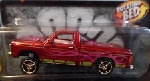 Revell Chevy S 10 Pick-up Wizars'z S 1/64