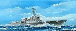 Trumpeter USS Forrest Sherman DDG-98 1:350